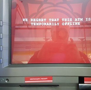 Терминалы Демир банка не работают
