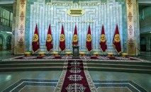 Жогорку Кеңеш. Архив