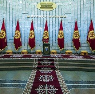 Жогорку Кеңеш имараты. Архивдик сүрөт