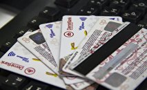 Demir Bank картасы. Архивдик сүрөт