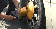 Как выглядит процесс блокировки колес в Бишкеке — видео