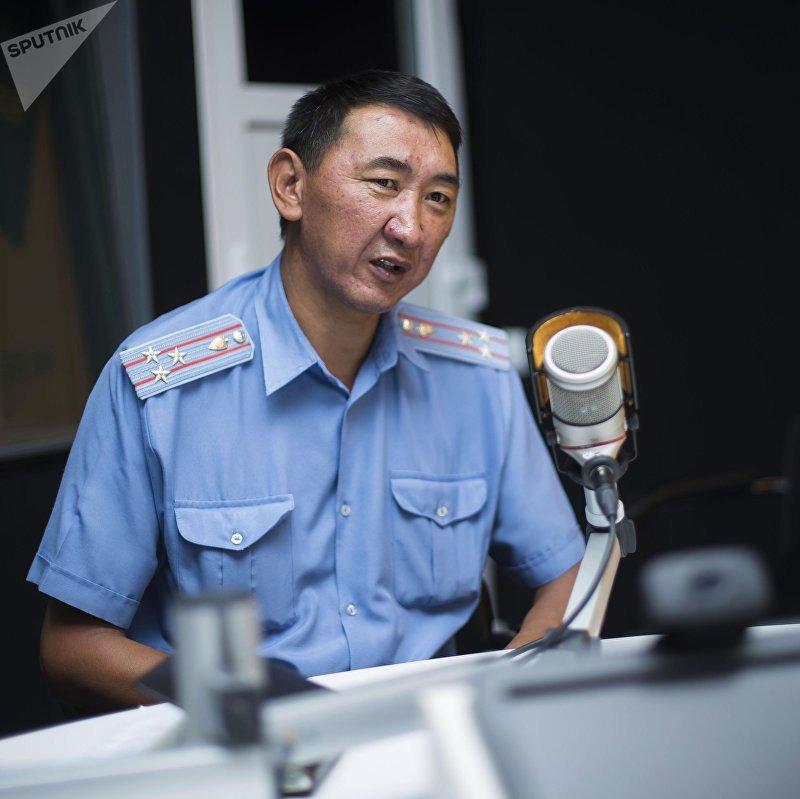 Полковник милиции, главный инспектор службы общественной безопасности МВД Таалайбек Алижанов во время интервью на радио Sputnik Кыргызстан
