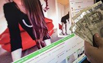 Монитор с открытым сайтом по интимному видео-чату