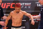 UFC мушкери таразага түшүү учурунда эстен танып жыгыла жаздады