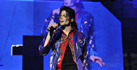 Архивное фото певца Майкла Джексона