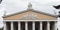 Реконструкция здания театра оперы и балета имени А. Малдыбаева в Бишкеке
