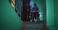 Инвалид из Бишкека мог зарабатывать 40 тыс, но чиновники заперли его дома