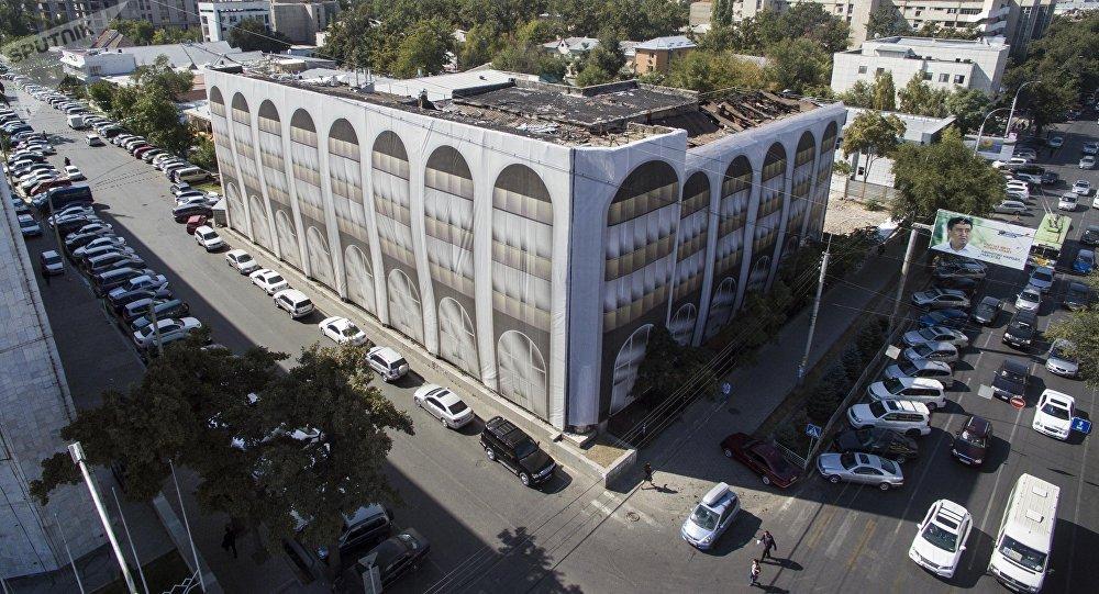Вопрос о сносе бывшего здания Генеральной прокуратуры в Бишкеке