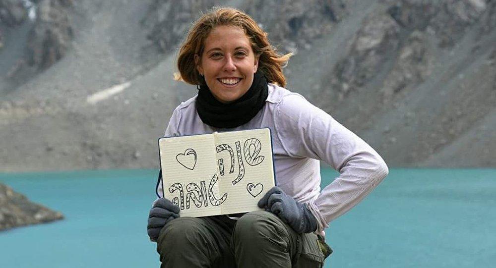 Архивное фото пропавшей в Кыргызстане туристка из Тель-Авива 22-летняя Хиллы Ливне