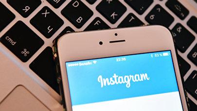 Instagram соцбаракчасы. Архивдик сүрөт