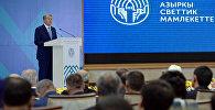 Президент Алмазбек Атамбаев Азыркы светтик мамлекеттеги ислам деп аталган эл аралык конференцияда