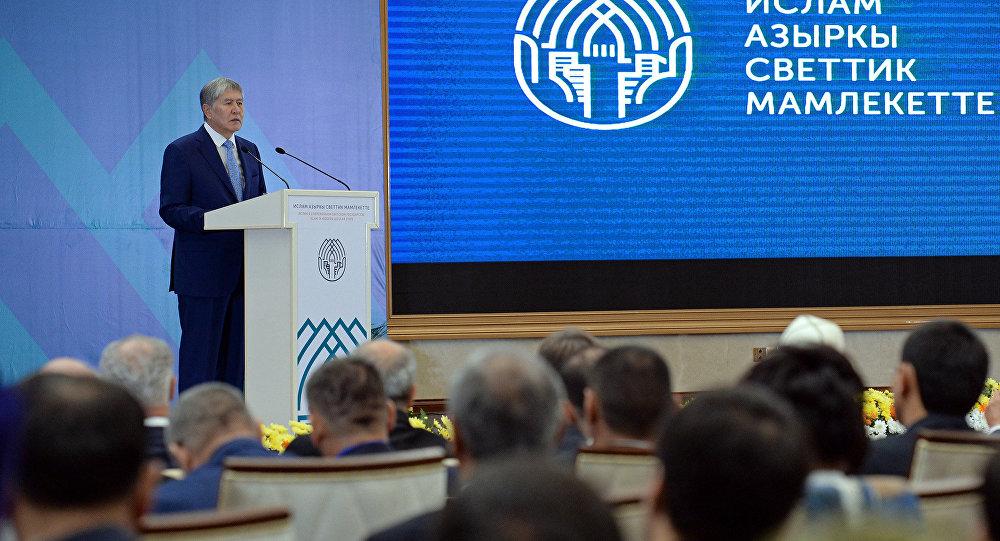 Атамбаев: источник терроризма неислам, агеополитические игры