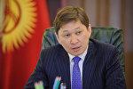Премьер-министр Кыргызской Республики Сапар Исаков