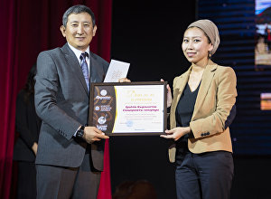 Вручение национальной премии Kyrgyz Tourism Awards в Бишкеке