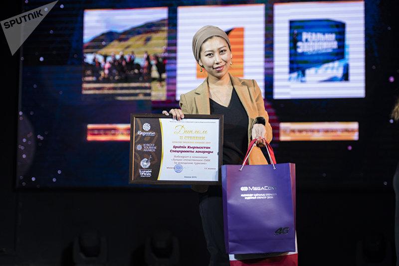 Пресс-секретарь информационного агентства и радио Sputnik Кыргызстан Нуржан Найзабекова во время вручения национальной премии Kyrgyz Tourism Awards