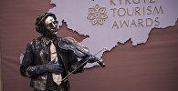 Статуя на вручении национальной премии Kyrgyz Tourism Awards в Бишкеке. Архивдик сүрөт
