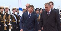 Исакова встретили дипломаты и рота почетного караула — кадры из Москвы