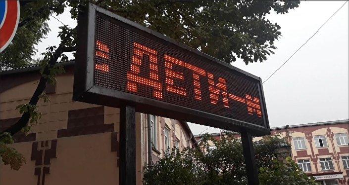 Снизьте скорость! Возле школ Бишкека установили спецтабло — как это выглядит