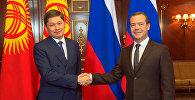 Первая встреча Исакова с Медведевым в качестве премьера — кадры
