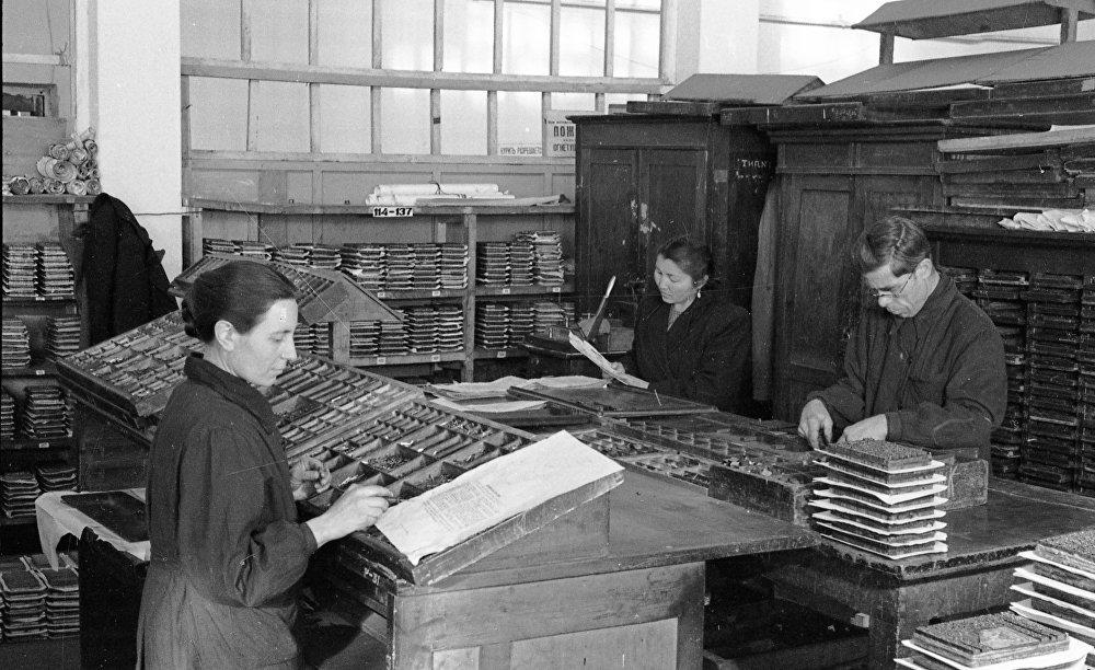 Өткөн кылымдын 50-жылдарында окуу китептерди версткалоо иши