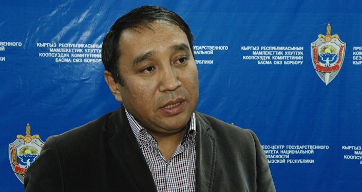 Депутат парламента Киргизии подозревается вподготовке массовых беспорядков