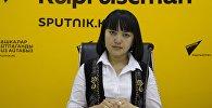 Заведующая отделом защиты от насилия в семье и гендерной дискриминации Аппарата омбудсмена Махабат Турдумаматова