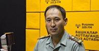 Заместитель начальника Центра управления в кризисных ситуациях при МЧС КР Азамат Мамбетов