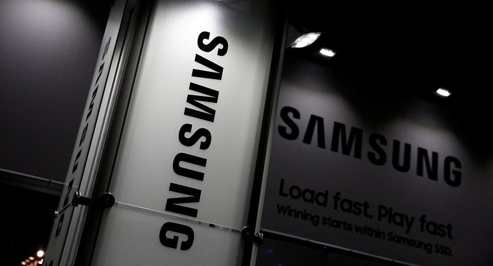 Samsung компаниясынын логотиби. Архив