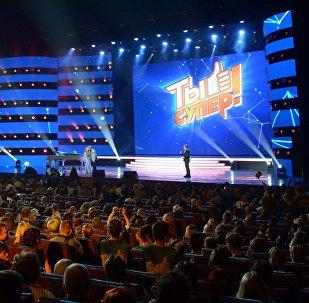 Зрители во время финала Международного детского вокального конкурса Ты супер!. Архивное фото