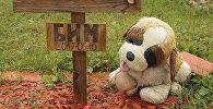 Многие жители литовской столицы Вильнюса хоронят своих питомцев на специальном кладбище для животных