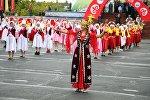 Празднование Дня города Ош на площади