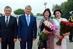 Государственный визит Алмазбека Атамбаева в Узбекистан