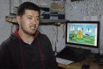 Сүрөтчү Койчуманов: Коб одоно сөздөрдү колдонбогондо интернеттен ордун тапмак эмес