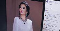 Гулбу Ороскул Кызынын Facebook социалдык тармагынан алынган сурот