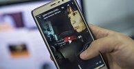 Снимок с телефона видеохостинга Youtube пользователя Нурбека Калилова