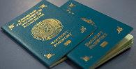 Казакстандын жаранынын паспорту. Архив