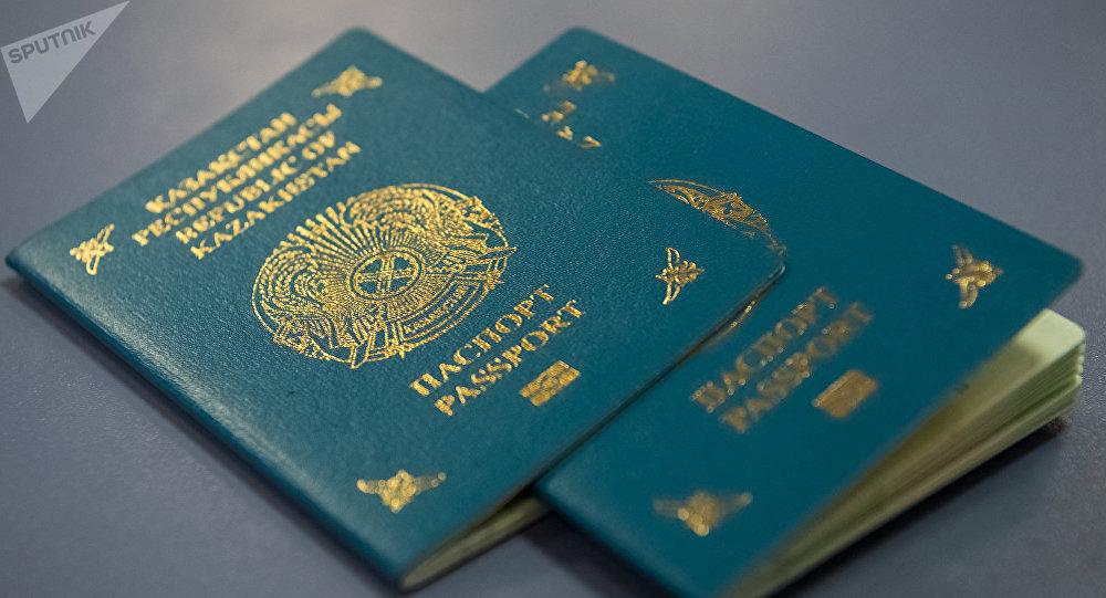 Паспорт гражданина Казахстана. Архивное фото