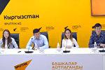 Полумарафон Куз деми обсудили в МПЦ Sputnik Кыргызстан