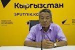 Начальник отдела Управления модернизацией ТЭЦ Бишкек Чильдебек Айталиев во время интервью на радио Sputnik Кыргызстан