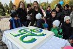 Мир телерадиокомпаниясы бүгүн 25 жылдыгын белгилеп жатат