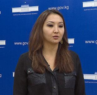 Глава пресс-службы правительства Гульнура Торалиева