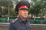 Ош облустук кайгуул милиция бөлүмүнүн башчысынын орун басары Мадамбек Кубатов
