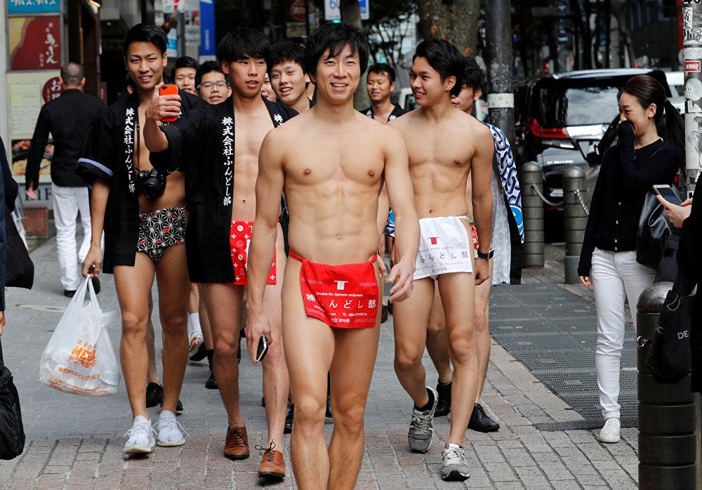 Акция по сбору мусора в Токио