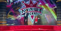 Маленькая кыргызстанка поразила зрителей на шоу Галкина Лучше всех