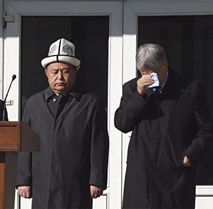 Жумакадыровдун тажиясында Атамбаевдин көзүнө жаш тегеренди. Видео