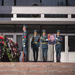 Аны менен коштошуу зыйнаты Кыргыз улуттук академиялык драма театрында өттү
