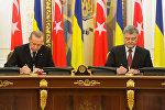 Түркиянын президенти Режеп Тайип Эрдоган Украина лидери Петр Порошенко менен биргеликте өткөргөн маалымат жыйынында