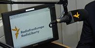 Студия Радио свободы