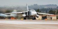 Архивное фото бомбардировщика Су-24 ВКС России