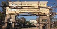 Капитальный ремонт здания Национального центра онкологии завершится 14 октября